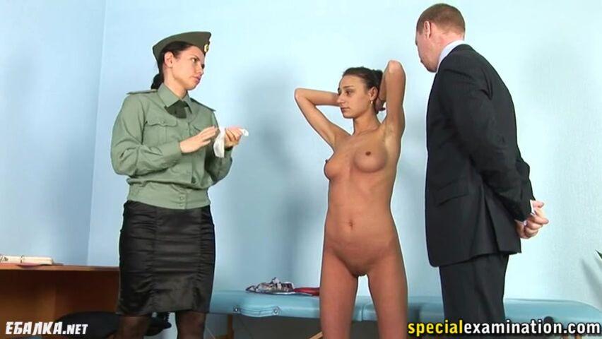 Nackt vagina