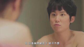 Koreanisch macht Sex für Freundin mit Strip-Spiel